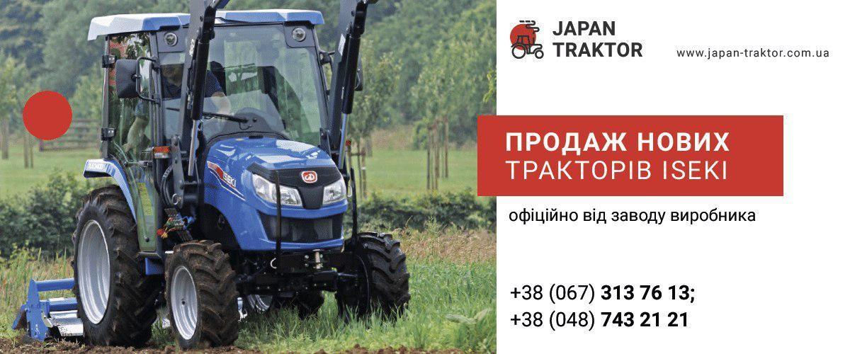 японские трактора и минитрактора